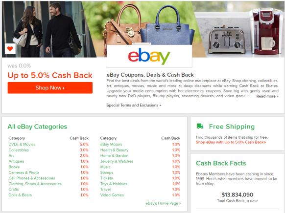 ebates-ebay